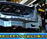 ABB推出柔性车身总拼定位解决方案-gongkong《行业快讯》2013年第8期(总第73期)