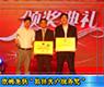 """欧姆龙获""""最佳客户服务奖""""-gongkong《行业快讯》2013年第9期(总第74期)"""