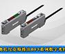 奥托尼克斯推出BF5系列高速、高分辨率数字光纤放大器-gongkong《行业快讯》2013年第10期(总第75期)