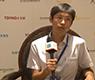 北京力控华康科技有限公司龚亮华_ICS2013嘉宾访谈