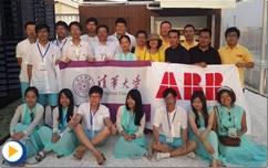 ABB赞助清华—佛罗里达国际大学队出席中国国际太阳能十项全能竞赛