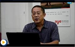 """""""领航""""—信步2013年度x86互联计算新产品发布"""