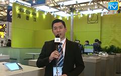 海德汉专访_gongkong在线工博会