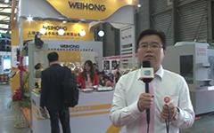 上海维宏电子科技股份有限公司展台展示_gongkong在线工博会