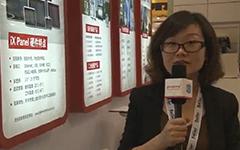 科洛理思(北尔电子集团)专访_gongkong在线工博会