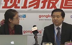 邦纳专访_gongkong在线工博会