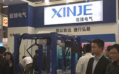 信捷电气专访_gongkong在线工博会