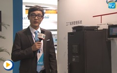 台达工厂节能整合解决方案_gongkong在线工博会