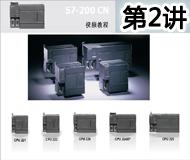 [第2讲]软件安装和设置中文界面-跟我学