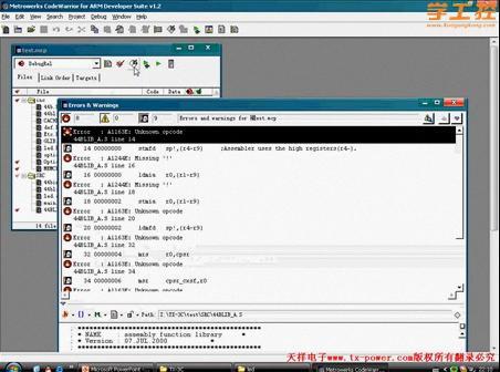 [第7讲]ARM启动代码的分析(2)