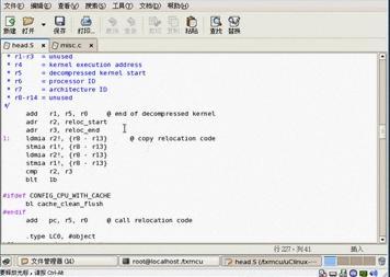 [第28讲]启动代码(2)