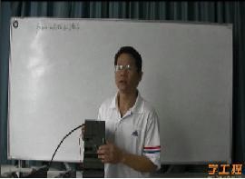 西门子S7-300/400PLC经典讲座