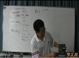 试听[第2讲] S7-300/400CPU的面板和面板操作(下)