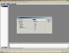 [第3讲]ST语言基本操作(IF指令与CASE指令)-其他语言编程