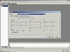 [第4讲]ST语言基本操作(赋值指令与功能块调用)-其他语言编程