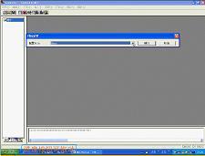 [第1讲]高速输出(步进伺服)控制-高速输出