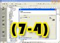 视频七-4TD400编程