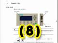 视频8定时器指令