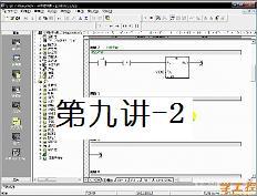 视频九:自由口通讯相关内容-2 RCV指令的参数设置