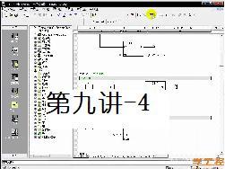 视频九:自由口通讯相关内容- 4 RCV指令的测试2
