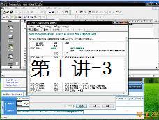 视频十:高速计数器相关的内容-3.SMB37的理解、不同的计数点产生不同的中断