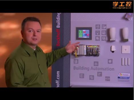 Beckhoff在楼宇自动化中的应用
