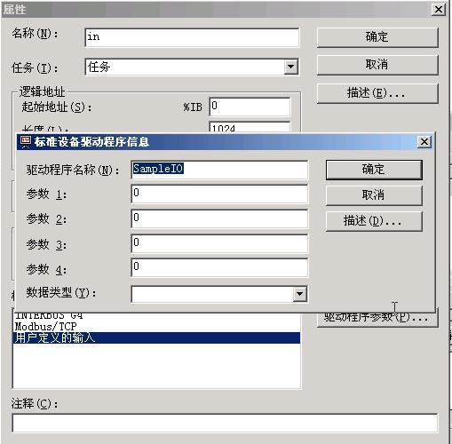 [第1讲]腾控1T-900编程环境安装演示