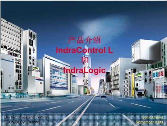 [第4讲]IndraControl PLC控制器_CN-博世力士乐e-learning教程