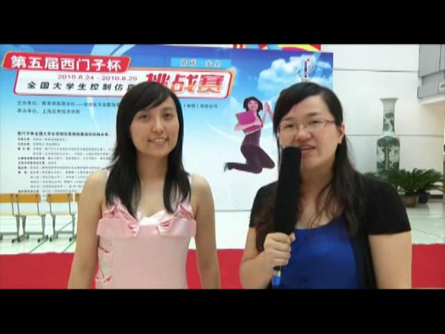 开幕式采访3-访西门子教育合作项目负责人元娜女士