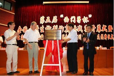 上海应用技术学院-西门子实训中心签约及揭牌仪式
