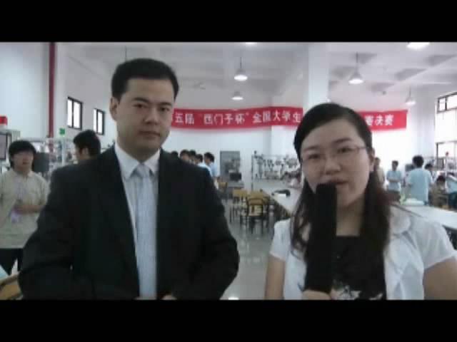 闭幕式采访6-访西门子工业自动化集团工业领域业务拓展经理杨大汉先生
