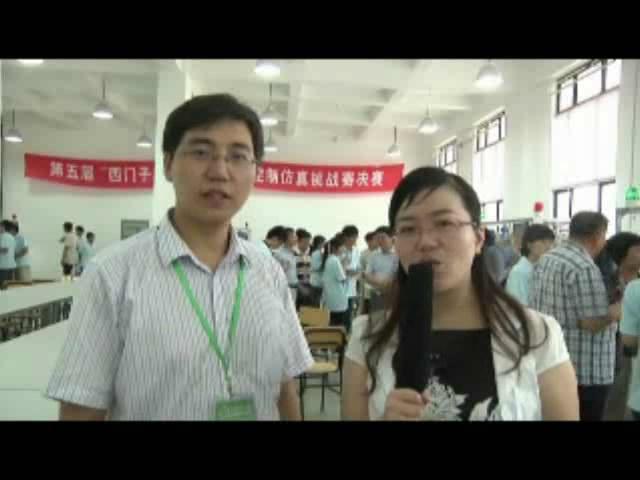 闭幕式采访7-访西门子工业自动化集团PCS7产品经理韩永刚先生