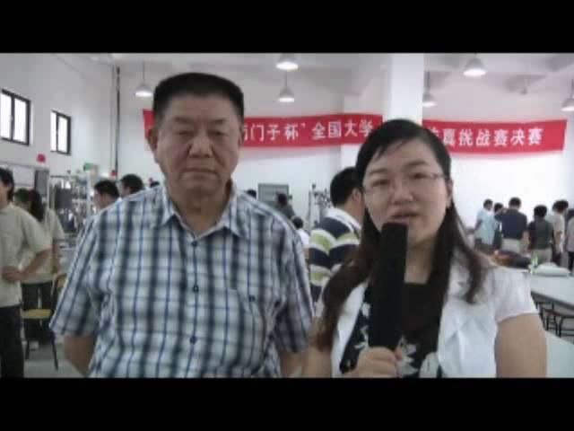 闭幕式采访4-访中国自动化学会专家资委会主任孙柏林教授