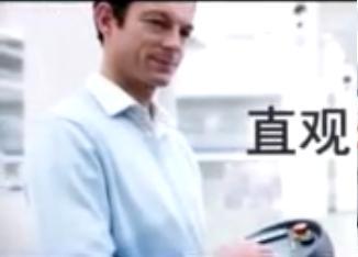 西门子TIA Portal V11产品功能演示
