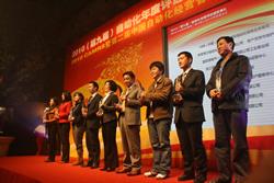 gongkong® 2010自动化年度评选颁奖晚宴(上)