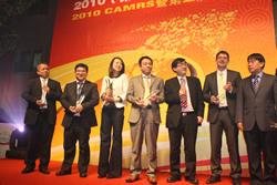 gongkong® 2010自动化年度评选颁奖晚宴(下)