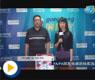 巨给力!北京FA/PA 网友报道团活动抽iPhone4开奖视频