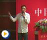 gongkong的云-中国工控网融资及金融投资服务新闻发布会
