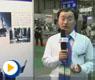 Lenze伦茨PROPAK展会现场演示展品和解决方案---2011年中国加工包装科技技术展