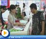 TMEIC 东芝三菱在2011年中国国际铝工业展展台掠影