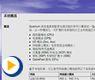 QUANTUM PLC硬件简介(远程IO详述)