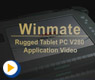 Winmate v280加固型便携pc的应用视频