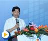 中国仪器仪表学会副理事长兼秘书长研究员级高工吴幼华致辞