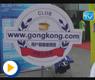 gongkong网友报道团参观第22届多国仪器仪表展
