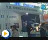 2011国际风能大会暨展览会堡盟电子携新品及解决方案亮相---工控网专访