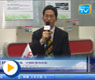 日东工业李思林专访——2011工博会现场视频采访