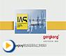 参观欧姆龙展台——2011工博会gongkong网友报道团系列活动