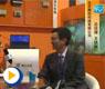 腾控科技总经理王铁刚专访——2011工博会现场视频采访