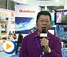艾讯宏达总经理李清锋专访——2011工博会现场视频采访