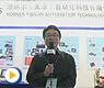 浩纳尔产品介绍——2011工博会现场视频采访